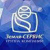 """ГК """"Земля-СЕРВИС"""" Консультант Плюс Калуга"""