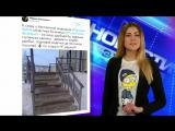 Новости соцсетей: Скользкие дороги, платные туалеты и новый символ Колымы