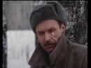 Дни и годы Николая Батыгина (1987) 3 серия