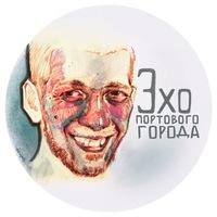 Логотип Эхо Портового Города [Vladivostok Music]