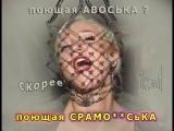 Ольга Бузова расплакалась в прямом эфире из-за оскорбления Дробыша 08.10.2017