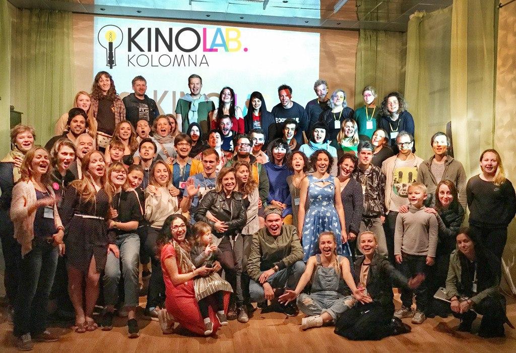 Kinolab 2017 в Коломне