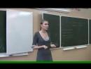 Лекция в МосЭнерго (30.11.09) - Александра