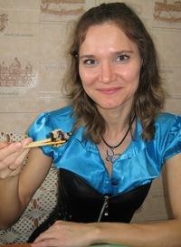 Эльвира Санникова