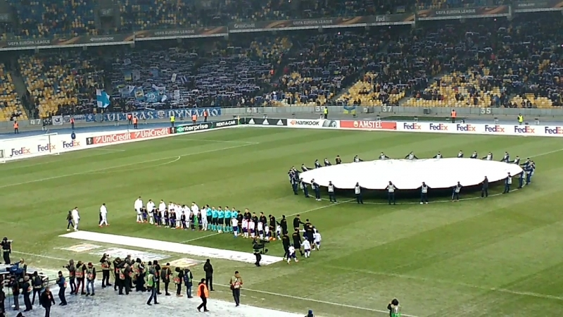 Europe's League. 1/16: Dynamo - AEK Athens
