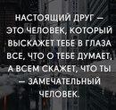 Александр Князев фото #50