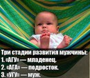 Лена Васильева фото #25