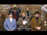 SHOW | 28.02.18 | A.C.E @ MTV Taiwan Idol of Asia