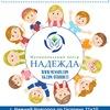 Детские загородные лагеря | МАУ МЦ «Надежда»