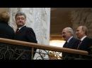 Лукашэнка хоча ўлезці ў міратворчую місію на Данбасе Зачем Лукашенко Донбасс Белсат