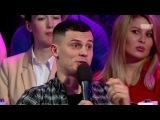 Дом-2: Свадьба на миллион - Иван Барзиков о Марине Африкантовой из сериала Дом-2. Г ...