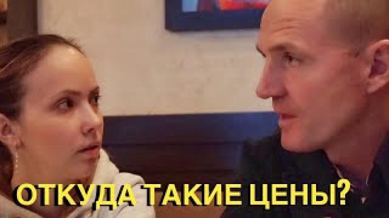 Как не попасть с землей в Крыму. Пустая Евпатория. Цены на квартиры