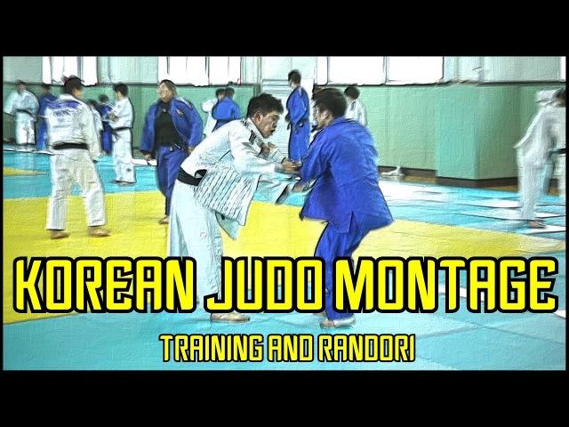 Judo - Korean Judo Montage | Training and Randori |