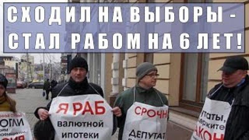 Скрытая тайна выборов Президента РФ [20.02.2018]