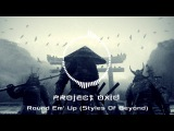 Styles Of Beyond - Round Em' Up (PRoject OxiD Rapcore Remix) (2014 remastered version)