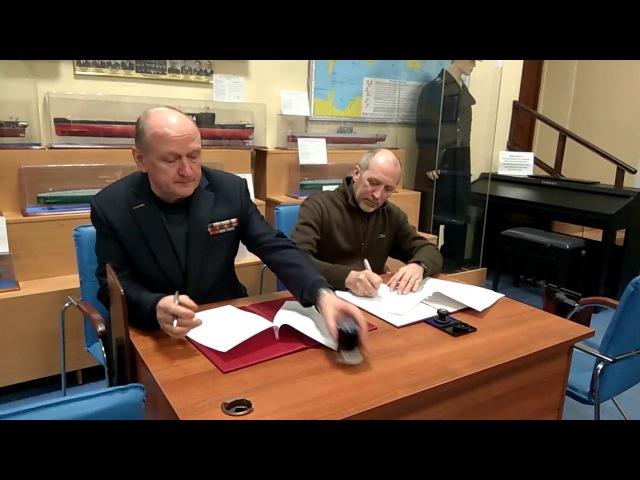 Подписание соглашения между ООЛПС и Музеем подводных сил им. Маринеско.