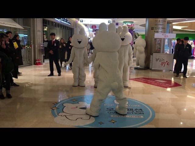 잠실 롯데백화점 오버액션토끼 인형탈 - 덜덜덜 (이엑스아이디), DDD (EXID)