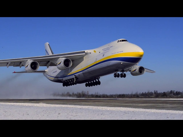 AN-124-100's take off and low-pass.
