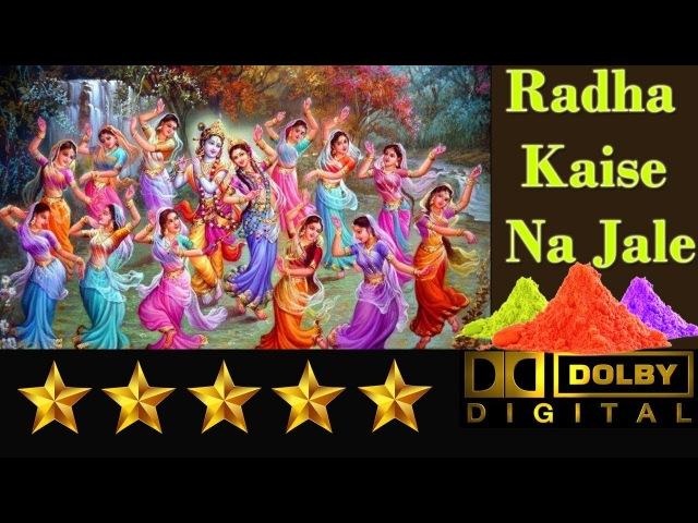 Aamir Khan Lagaan Movie song (A. R. Rahman) - Radha Kaise Na Jale by Priyanka Mitra Alok Katdare