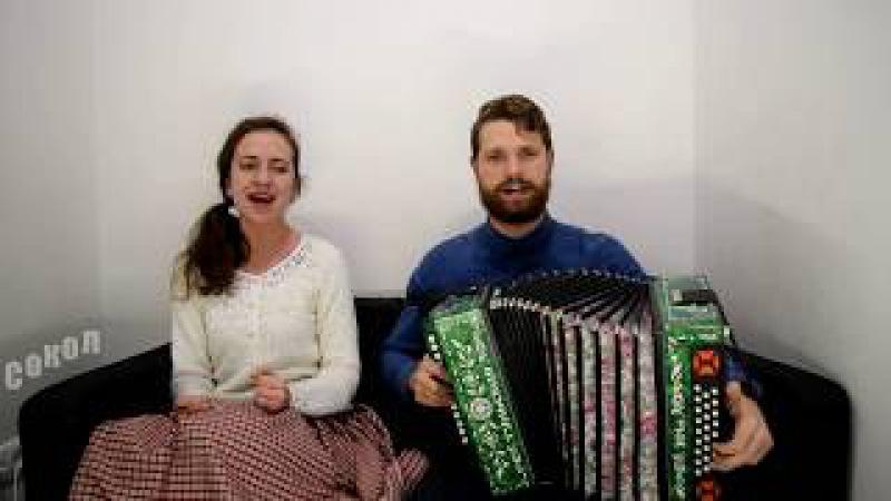 Ансамбль СОКОЛ - Кругом горят лампадочки - Степан и Валентина Нестеровы