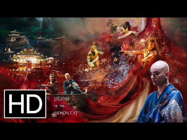 Legend of the Demon Cat - Official Trailer