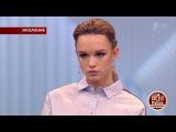 «Надонышке»: Диана Шурыгина шокирована освобождением насильника. Пусть говоря...