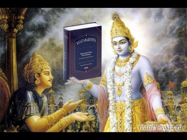 Божественный центр всюду, периферии не сущетвует. Сущность Бхагавад Гиты 71. Свам...