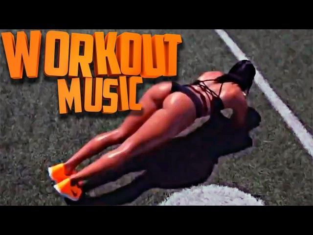 Самая лучшая музыка для тренировок 2 \ Best Workout Music \ Мотивирующее видео.