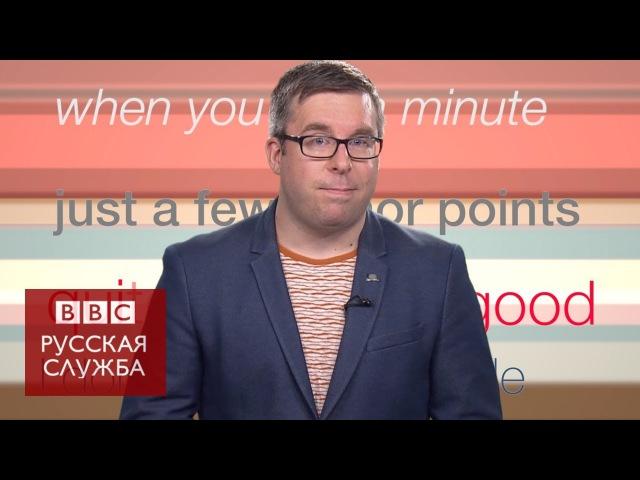 Двуличные англичане? Londonблог о том, как правильно общаться с британцами