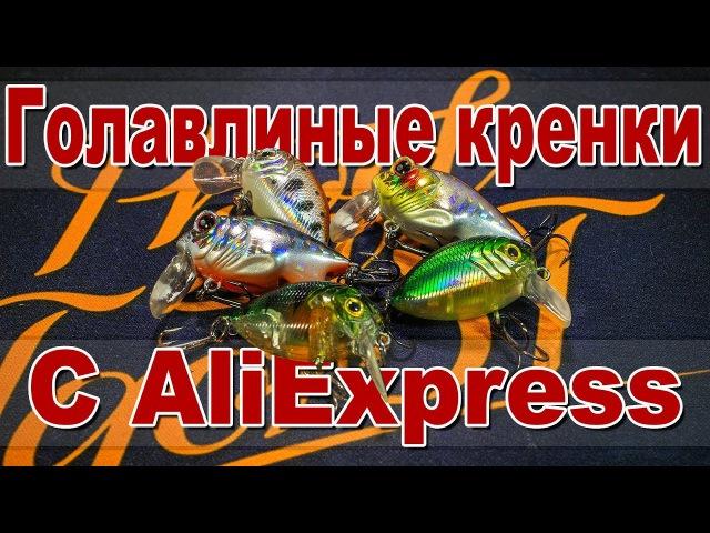 Голавлиные кренки с AliExpress | Копия Megabass Baby Griffon Zero и закос на pontoon 21 Red Rag