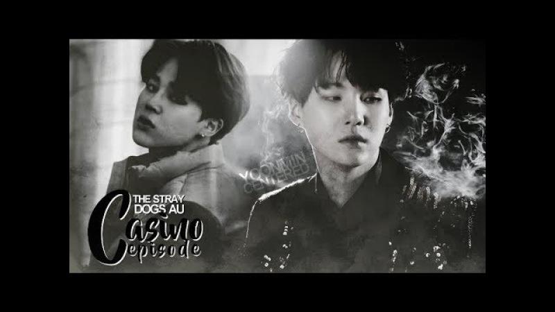 「BTS」TSD EP. CASINO