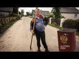 ВСЕ ИДЕМ НА ВЫБОРЫ 2018 видеобомбинг авт исп АНАТОЛИЙ КУЛАГИН