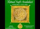 Omar Metioui Mohamed Mehdi Temsamani - Ritual Sufi-Andalusi: Al-Shustari (1212-1269)