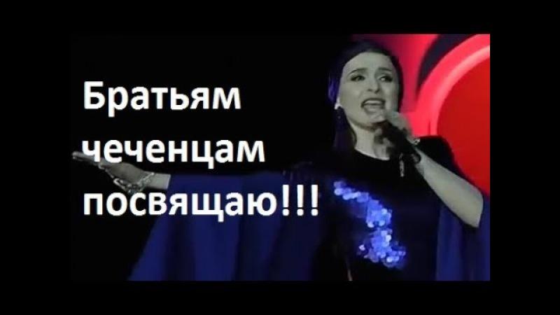 ЧЕЧЕНЦЫ АПЛОДИРОВАЛИ ЕЙ СТОЯ..Айна Гетагазова Йижарий, вежарий NEW 2018г