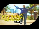 BIG SHAQ - MANS NOT HOT (REMAKE GTA SA)