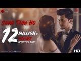 Shab Tum Ho  Official Video  Darshan Raval  Sayeed Quadri  Indie Music Label  Sony Music India