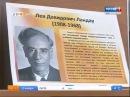 Из вундеркиндов - в нобелевские лауреаты