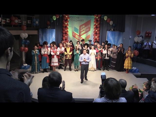 Фестиваль народного творчества, посвященный Дню народного единства. Лангепас. 20...