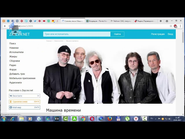 Как скачать любую музыку с интернета на компьютер