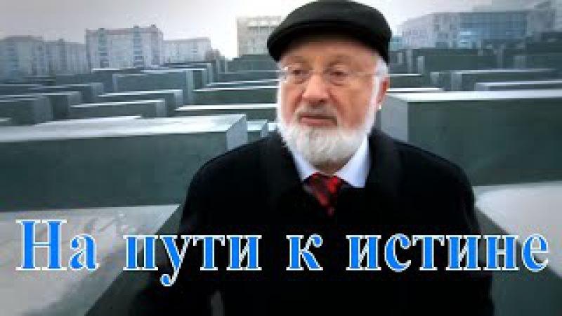 Фильм о Михаэле Лайтмане