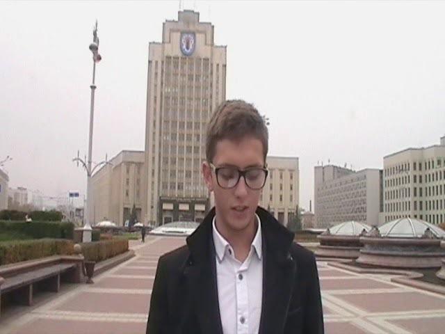 Улица Янковского ГУО СШ 47 Минска