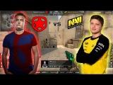 СУМАСШЕДШАЯ ИГРА Na'Vi vs Gambit  SEIZED ИГРАЕТ ПРОТИВ БЫВШИХ ТИММЕЙТОВ  StarSeries i-League S4
