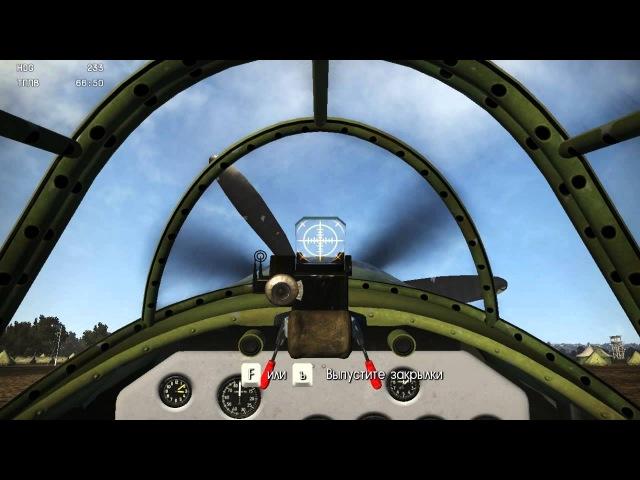 War Thunder - Обучение реализму (18 мат-перемат!)