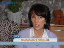 Жертвы ипотеки в Перми банк выселяет из квартиры мать с тремя детьми