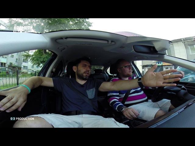 New Volkswagen Passat B8 - Большой тест-драйв (видеоверсия) Big