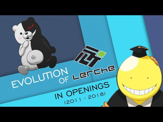 Evolution of Lerche in Openings (2011-2018)