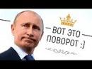 Как с 1991 года Россия стала колонией США. Разоблачение Ельцина и Путина! [15.02.2018]