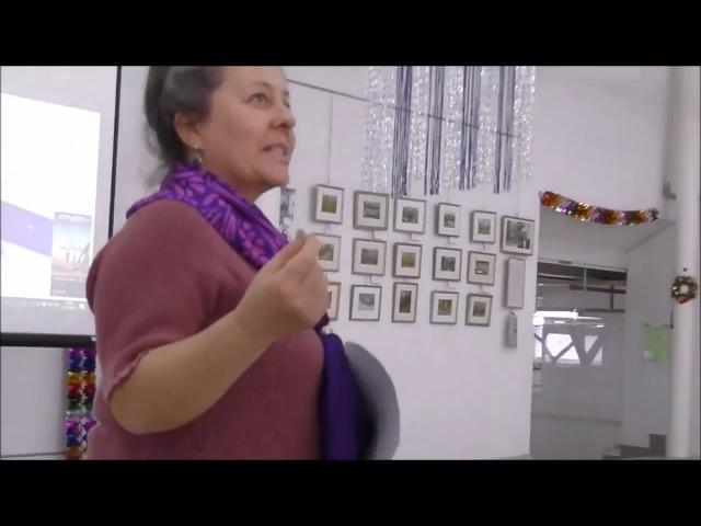 Видео - лекторий 385 лет со дня рождения Спинозы