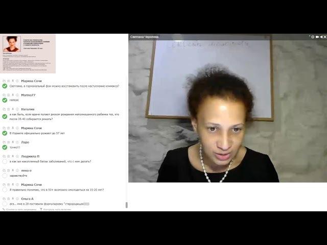 Светлана Черняева «Как становиться моложе с каждым годом Секреты красоты и молодости, проверенные в