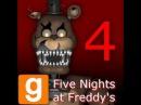 Garry's Mod Сезон 1 Серия 4 Пять Ночей у Фредди 4